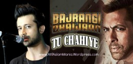 Atif-Aslam-Tu-Chahiye-Mp3-Download